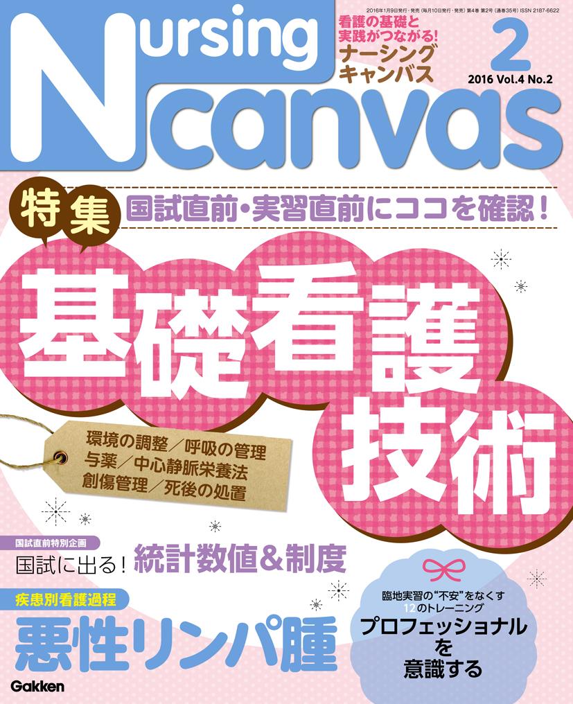 NC1505-表1-表4