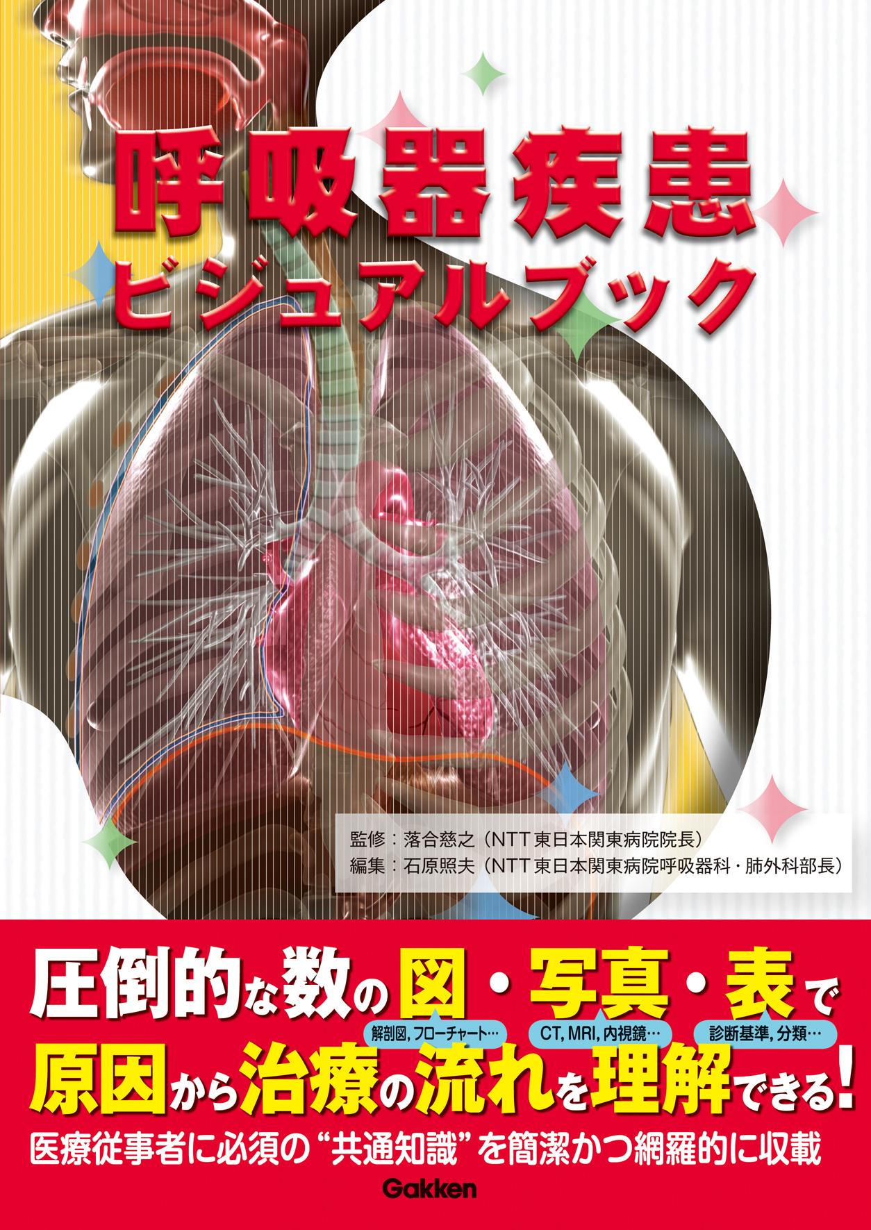呼吸器VBカバー帯付_4C