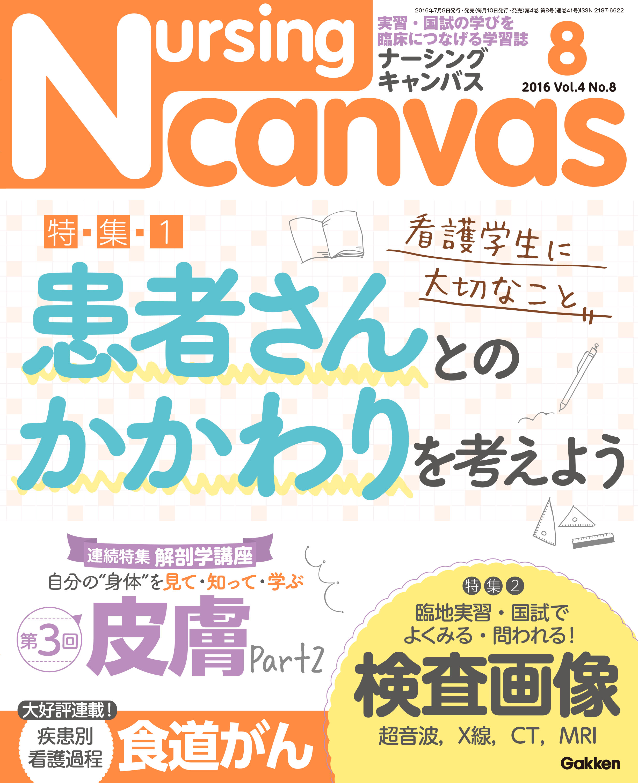 NC1608-表1-表4